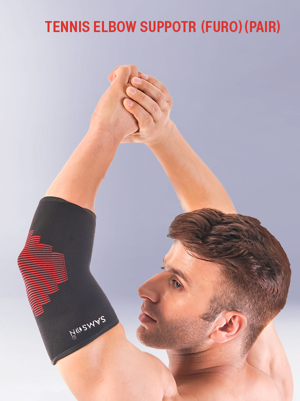 ELBOW/HAND SUPPORTS